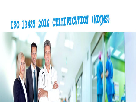 ISO 13485 Certification – DGA CERTIFICATION